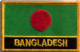 Bangladesh Embroidered Flag Patch, style 09.